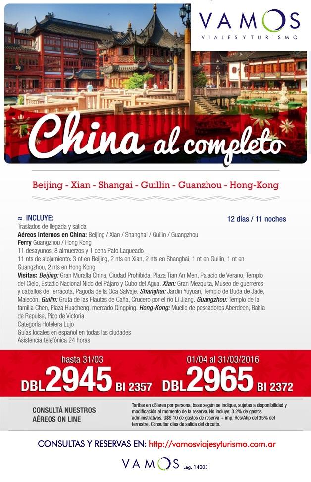 CHINA 2015 OK