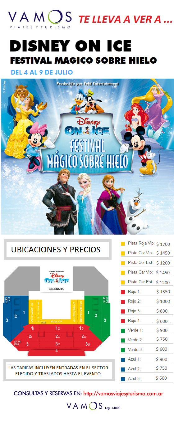 Snow world discount coupons